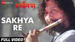 sakhya-re