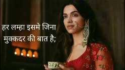 Aayat