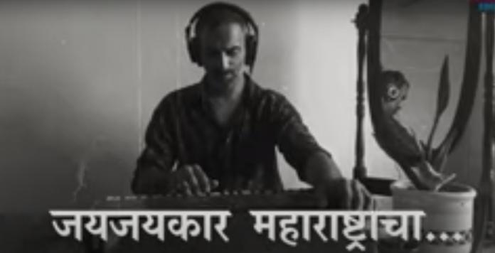 Chaphekar-Bandhu