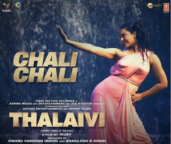 Chali Chali Lyrics
