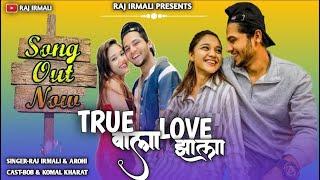 True Wala Love Zhala
